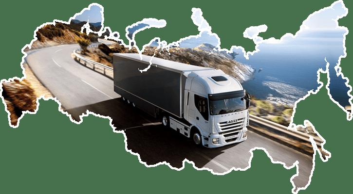 Условия доставки блокировок дифференциала и автозапчастей в интернет магазине Мир Блокировок
